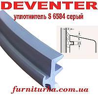 Уплотнитель оконный для сухого остекления Deventer S6584серый