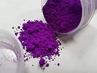 Пигмент для силикона порошковый, мелкодисперсный. Цвет пурпур