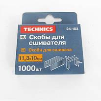 Скобы для сшивателя TECHNICS 11,3х10 мм (1000 шт)