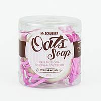 Mr.Scrubber Мыло-скраб овсяное - Oat Soap, 120 г