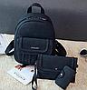 Рюкзак женский из кожзама набор клатч через плечо и визитница Belladona