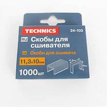Скобы для сшивателя TECHNICS 11,3х8 мм (1000 шт)