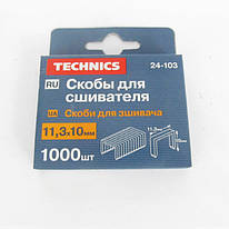 Скобы для сшивателя TECHNICS 11,3х12 мм (1000 шт)