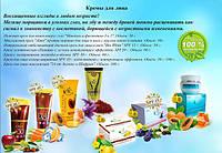 Крем с высокой SPF 45 защитой с матирующим эффектом, 100 мл + 100 ml для умывания.