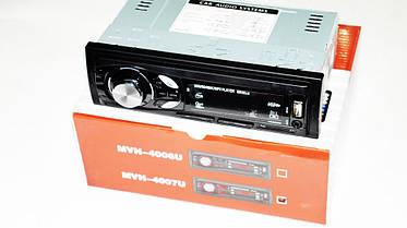 Автомагнитола MVH 4007U ISO USB MP3 FM магнитола, фото 3