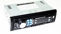 Автомагнитола GT-660U ISO USB MP3 FM магнитола, фото 1