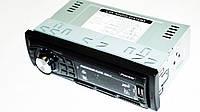 Автомагнитола MVH 4006U ISO USB MP3 FM магнитола, фото 1
