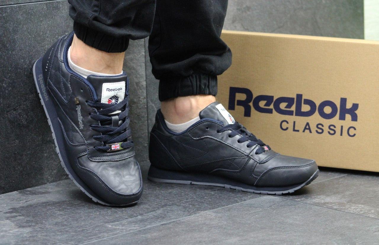 Кроссовки мужские Reebok Classic Leather (синие), ТОП-реплика