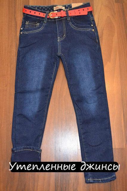 Утепленные джинсы ,брюки для девочки
