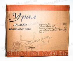 Бензокоса Урал  БК - 3650  , фото 3