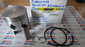 Piston set Поршень+кольца+палец - 351-00001-1