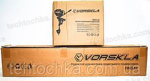 Бензомотор лодочный  подвесной VORSKLA ПМЗ 5252, фото 2