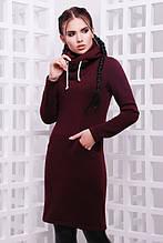 Спортивное женское платье Sabina марсала