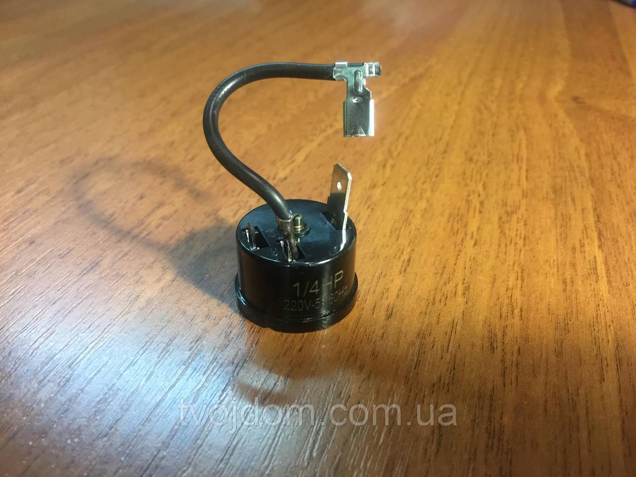 Реле QD14 биметал защита 1/4hp от 185Вт рабочий ток 1,3А пусковой ток 9А)