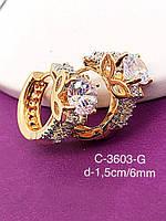 Красивые Серьги позолота XР. Мед золото