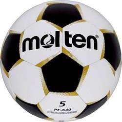 Мяч футбольный Molten PF-540