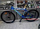 Горный велосипед Crosser Beast 26 дюймов, фото 2