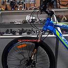 Горный велосипед Crosser Beast 26 дюймов, фото 3