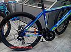 Горный велосипед Crosser Beast 26 дюймов, фото 6