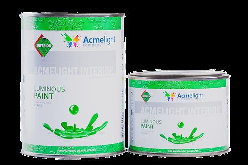 Светящаяся краска для стен Acmelight INTERIOR 0,25л, 0,5л, 1л (9 цветов), фото 2