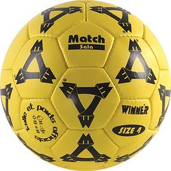 Мяч для футзала Winner MATCH Sala №4