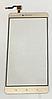 Оригинальный тачскрин / сенсор (сенсорное стекло) для Xiaomi Mi Max | Mi Max Pro | Mi Max Prime (золотой цвет)