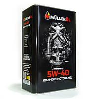 Моторное масло Mulleroil 5w40 4л SM/CF MB 229.3 VW 502/505