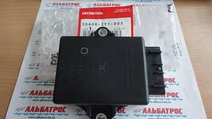 Катушка зажигания, блок контактного зажигания (Ignition Cool + C.D.I. Unit) E20 - 30400-ZY1-003