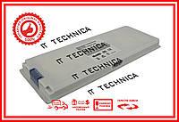 Батарея APPLE A1185 MacBook MA699JA 10.8V 5400mAh