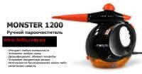 Очищающая система Monster 1200 Sanitizing STEAM CLEANING System