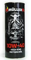 Моторное масло Mulleroil diesel 10w40 1л CI-4/CF E4/E7, B4 VDS-3,RLD-2,VW 500-505, Cat TO-2