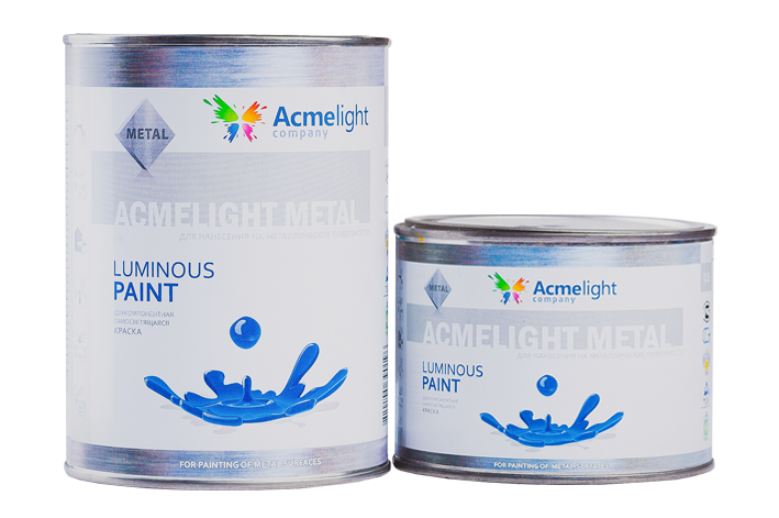 Светящаяся краска для металла и дисков Acmelight Metal 0,75л, 1,5л (9 цветов)
