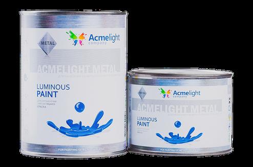 Светящаяся краска для металла и дисков Acmelight Metal 0,75л, 1,5л (9 цветов), фото 2