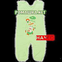 Ползунки высокие с застежкой на плечах р. 74 с начесом ткань ФУТЕР 100% хлопок ТМ Алекс 3167 Зеленый Б
