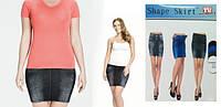 Утягивающая юбка Shape Skirt с завышенной талией, корректирующая женская юбка