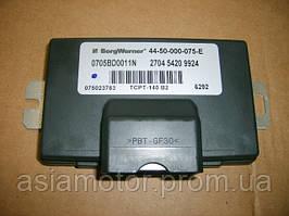 Блок подключения переднего привода Safe 44-50-000-075E