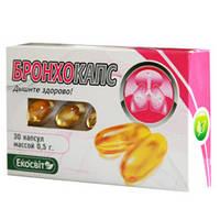 """""""Бронхокапс"""" ает кашель при простуде и бронхите, помогает освободить дыхательные пути от слизи"""
