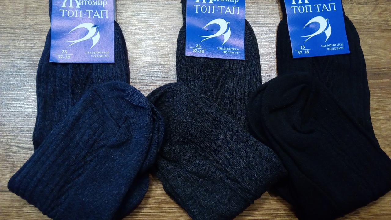 """Подростковые носки""""Топ-Тап""""(полушерсть),двойная нить,23(37-38)"""