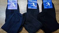 """Подростковые носки""""Топ-Тап""""(полушерсть),двойная нить,23(37-38), фото 1"""