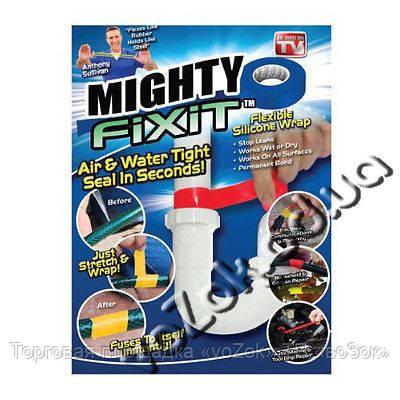 Герметичная водостойкая лента для ремонта Mighty fixit Майти Фиксит 2 рулона