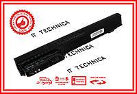 Батарея HP 210-1015SZ 210-1015TU 11.1V 5200mAh