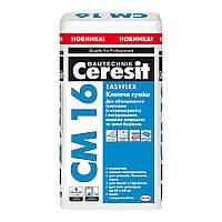 Клей-цемент для плитки Ceresit CM 16 Easyflex,  25 кг.