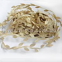 Тесьма с листьями, парча золото