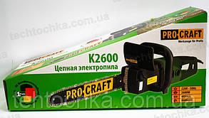 ЭЛЕКТРОПИЛА PROCRAFT K 2600, фото 2