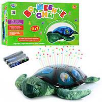 Ночник YJ 3 черепаха(плюш+пласт),35см,проект ночн неба,3 реж