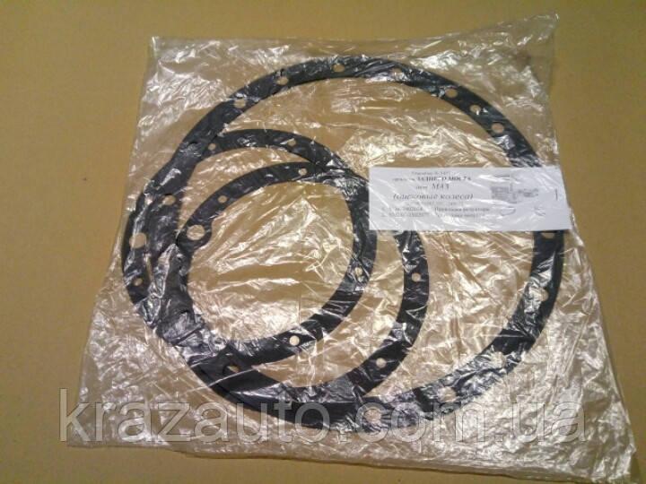 Комплект прокладок заднего моста МАЗ дисковые колеса (4 наимен.) 5336-2400000