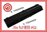 Батарея HP Mini 210-4005 210-4006 210-4007 5200mAh