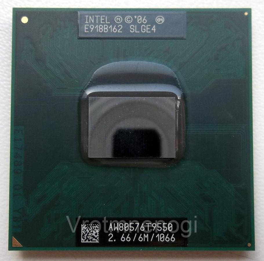 Core 2 Duo t9550 2.66GHz/6M/1066 socket P. Гарантия