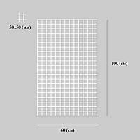 Сетка торговая 60 х 100 (см) яч 50 х 50 (мм) белая