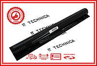 Батарея LENOVO G400S G405S G410S G500S G505S G510S S410P S510P Z710 14.8V 2600mAh